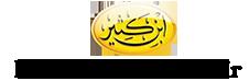 Menyeru kepada Sunnah yang Shahih