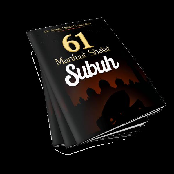 61-Manfaat-Shalat-Subhu